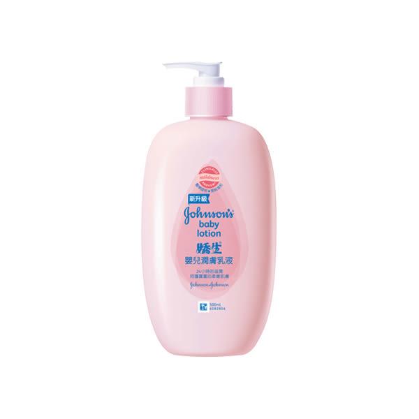 嬌生嬰兒潤膚乳液500ml