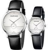 Calvin Klein CK Established 小秒針情侶手錶 對錶-銀 K9H2X1C6+K9H2Y1C6
