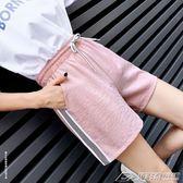 運動短褲S7ins超火運動短褲女75-150斤好穿韓版寬鬆學生百搭休閒熱短褲  潮流前線