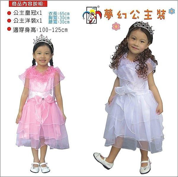 sexy cat  萬聖節.聖誕節服裝.舞會表演造型裝扮-公主洋裝小禮服小花童蛋糕裙皇冠