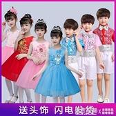 六一兒童表演服女童合唱公主裙幼兒園舞蹈演出服蓬蓬裙中國舞紗裙 怦然新品