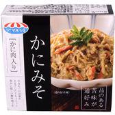 日本極洋蟹膏蟹肉罐 50g