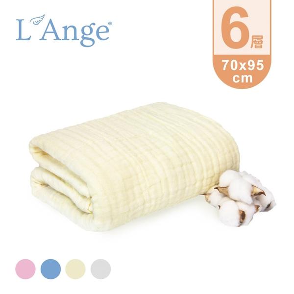 L'Ange 棉之境 六層紗純棉紗布 浴巾 蓋毯 7