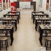 餐桌椅組 快餐桌小吃店桌食堂飯店餐桌椅組合大排檔現代餐廳桌椅凳JD 智慧e家