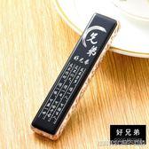 819迷你細長條充電打火機薄創意防風個性USB打火機電子點煙器男女 全館免運