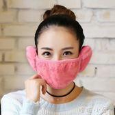 口罩女冬季時尚韓版防寒透氣可清洗易呼吸騎行防風保暖護耳罩可愛