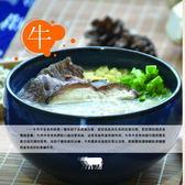 金之茸 鮮菇粥稻-牛肉(210g/罐)