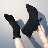 女鞋靴子2019秋冬新款韓版百搭短靴尖頭細跟高跟馬丁靴彈力靴襪靴  喵小姐