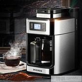 柏翠3200咖啡機家用小型研磨一體全自動美式滴漏磨豆  牛轉好運到 YTL