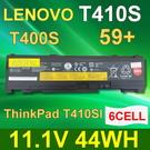 LENOVO 6芯 T410S 日系電芯 電池 T400S 2801 T400S2808 T400S2809 T400S2815 T400S2823 T400S2824,T400S2825 T410S T410SI