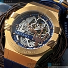 MASERATI瑪莎拉蒂男女通用錶42mm機械鏤空錶面寶藍錶帶