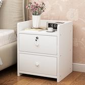 書櫃 床頭櫃 床頭櫃現代簡約帶鎖小型實木色簡易臥室床邊收納儲物小櫃子置物架 雙十一爆款