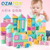 兒童玩具積木3-6歲女孩男孩1-2周歲寶寶益智木質拼裝木頭7-8-10歲·樂享生活館