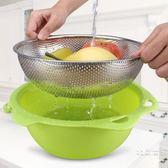 不銹鋼漏盆瀝水盆洗菜籃水果盤洗米盆篩漏網盆瀝水籃家用廚房