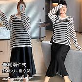 孕婦裝 MIMI別走【P31472】時尚好感 兩件式條紋針織衫+背心裙 孕婦洋裝 套裝