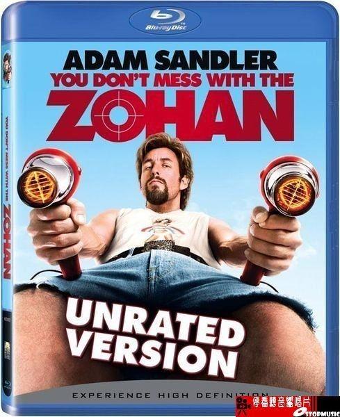 【停看聽音響唱片】 特勤沙龍 You Don't Mess With the Zohan