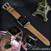 適用蘋果apple watch3手錶錶帶iwatch2瘋馬皮磨砂款式38/42mm男女 美芭