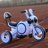 小孩兒童電動摩托車三輪車歲充電男女孩童車音樂玩具車可坐人LX 【熱賣新品】