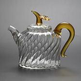 冷水壺耐熱玻璃泡茶壺過濾花草水果茶具女士家用透明創意歐式花茶壺套裝jy速出貨下殺75折