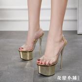 高跟鞋高的高跟鞋20CM恨天高白色夜店17公分性感演出女鞋秀鞋魚嘴黑-花戀小鋪