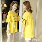 時尚孕婦套裝 夏裝新款韓版喇叭短袖短褲子休閒兩件套  yu4031『夢幻家居』