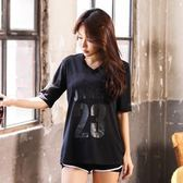 黑五好物節❤夏季網眼速干短袖長款運動T恤女健身半袖跑步速干衣瑜伽罩衫字母
