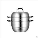 蒸鍋 蒸饅頭的蒸鍋304不銹鋼三層加厚家用大容量蒸煮雙層蒸鍋小蒸籠32 晶彩 99免運