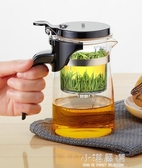 飄逸杯泡茶壺辦公室花茶壺泡茶壺耐熱玻璃茶具過濾茶壺家用『小淇嚴選』