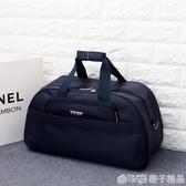 韓版超大容量行李包商務出差旅行包女旅游包男手提包健身包行李袋   (橙子精品)