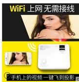 易接M1家用小型手机投影仪 新款高清智慧便携投影机  晶彩生活LX