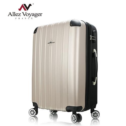 行李箱 旅行箱 28吋 ABS霧面防刮飛機輪加大容量 法國奧莉薇閣 箱見歡 漾彩系列-金黑色