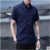 短袖襯衫男士夏季修身素色青年寸衫半截半袖薄款修身韓版潮流襯衣 限時熱賣