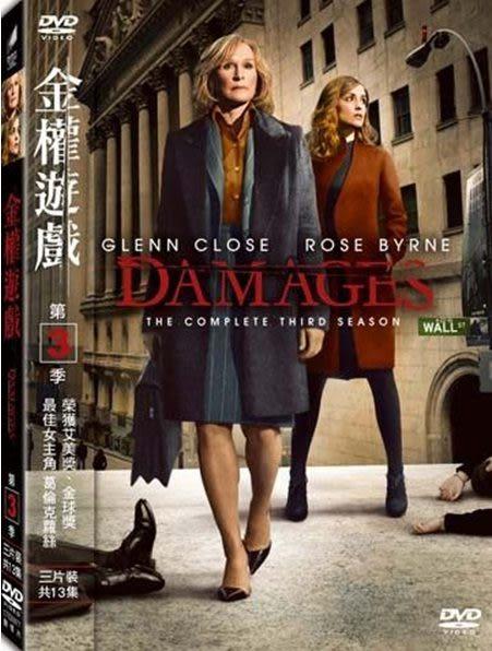 歐美影集 金權遊戲 第三季 DVD Damages: The Complete Third Season (音樂影片購)