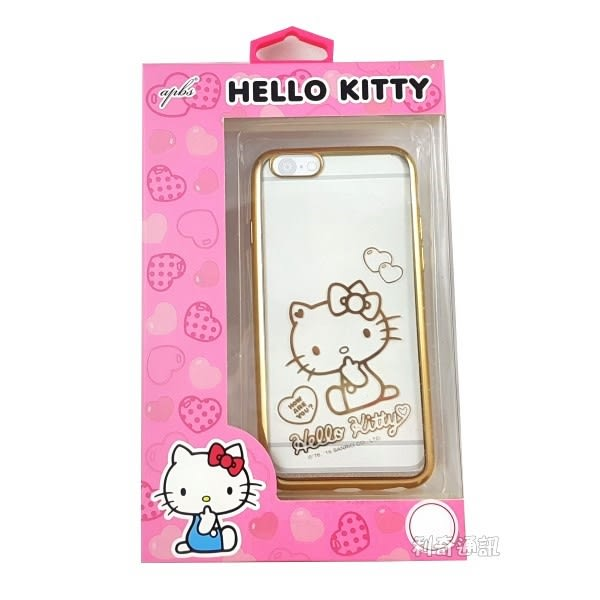 Hello Kitty 電鍍軟殼 [愛心] 金 三星 G930FD Galaxy S7【三麗鷗正版授權】