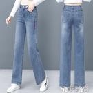 高腰直筒褲女士2020年春秋新款寬鬆百搭顯瘦垂感牛仔寬管褲褲子潮 小艾新品