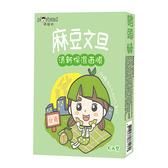 麻豆文旦清新保濕面膜(5入) 【康是美】
