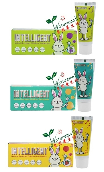 Intelligent兒童酵素牙膏(葡萄/原味/草莓)口味 40g/條