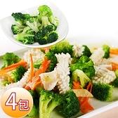 老爸ㄟ廚房.鮮凍蔬食沙拉-青花菜 贈芝麻醬 (150g/包,共四包)﹍愛食網