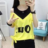 心機短T 2021年新款夏裝短袖T恤女寬鬆韓版大碼假兩件露肩上衣服女裝ins潮