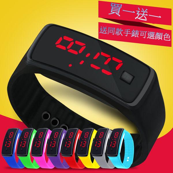 優惠兩天-LED非智能觸屏情侶手錶手環男學生兒童手錶