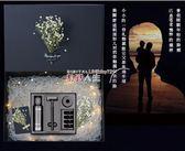 禮盒煥醒創意禮盒浪漫小清新精美生日畢業diy七夕禮物盒伴手禮品盒裝 數碼人生