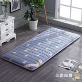床墊學生宿舍床墊單人床0.9m地鋪午睡墊加厚軟墊被床褥子懶人榻榻1米