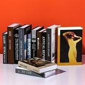 現代北歐風格假書簡約仿真書裝飾品擺件道具書模型創意擺設書盒子 幸福第一站