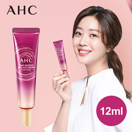 韓國 AHC 時空逆轉眼霜 12ml 眼霜 面霜 乳霜 第九代 第八代 A.H.C 最新款