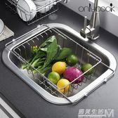 可伸縮廚房水槽瀝水架304不銹鋼瀝水籃果蔬水槽架碗碟架晾碗架籃 遇見生活igo