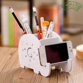 筆筒 多功能筆筒創意時尚韓國小清新學生可愛卡通兒童桌面小收納盒辦公 米蘭街頭