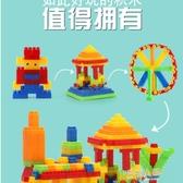 兒童積木拼裝玩具益智大顆粒幼兒園男孩女孩寶寶智力開發拼插塑料 9號潮人館