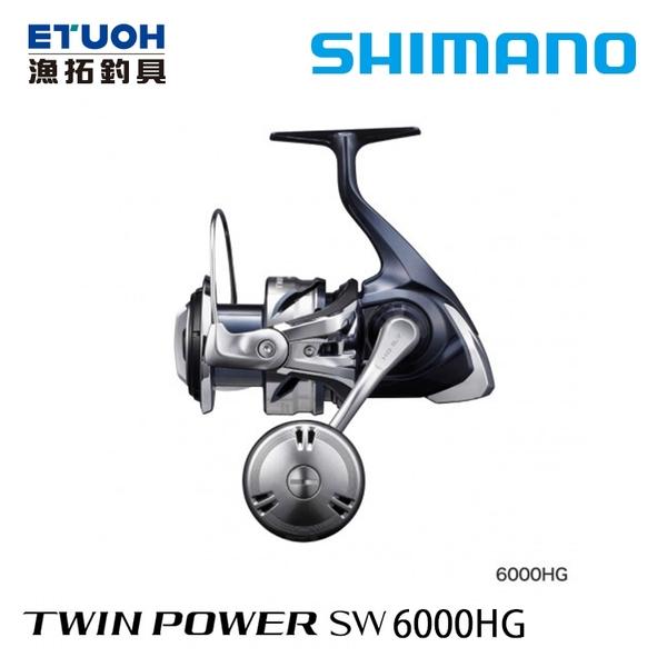 漁拓釣具 SHIMANO 21 TWINPOWER SW 6000HG [紡車捲線器]