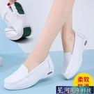 搖搖鞋 氣墊護士鞋女醫院工作小白鞋軟底厚底楔形舒適透氣不累腳平底單鞋 星河光年