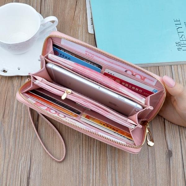 長夾軟皮錢包女氣質長款新款拉錬錢夾 女士手拿包時尚手包手機包 迷你屋
